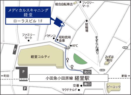 Map_経堂
