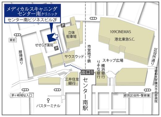 Map_センター南