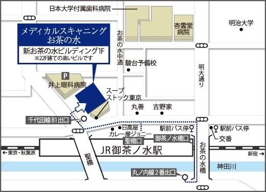 Map_お茶の水
