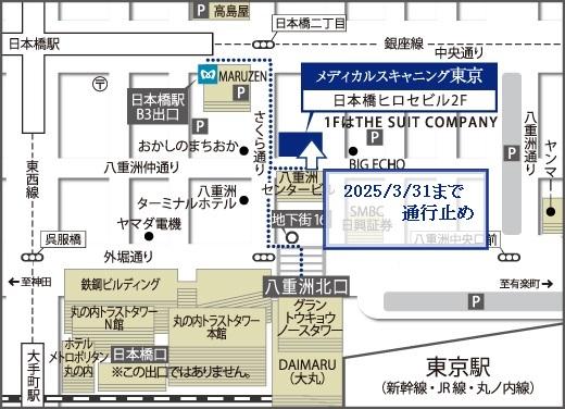 Map_東京