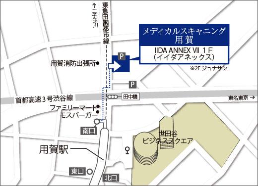 Map_用賀